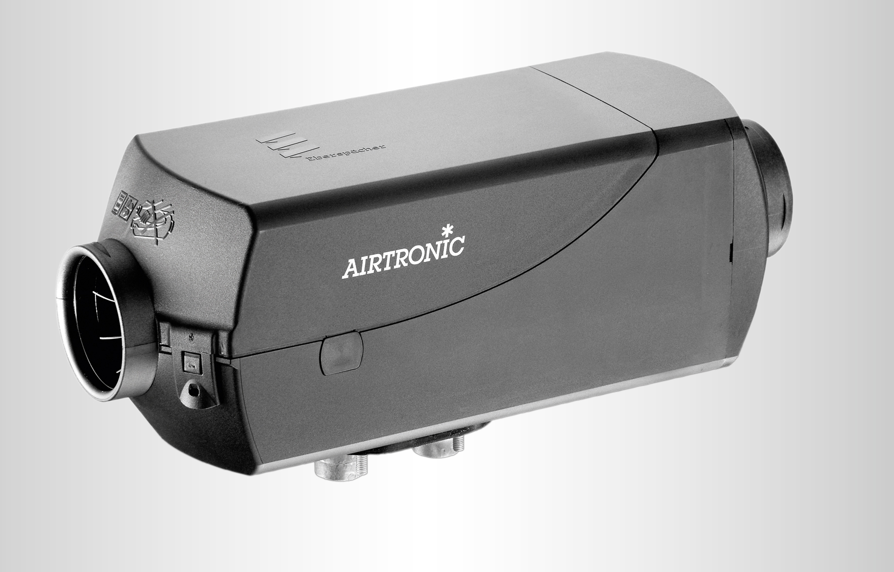 hzt_airtronic_300-1